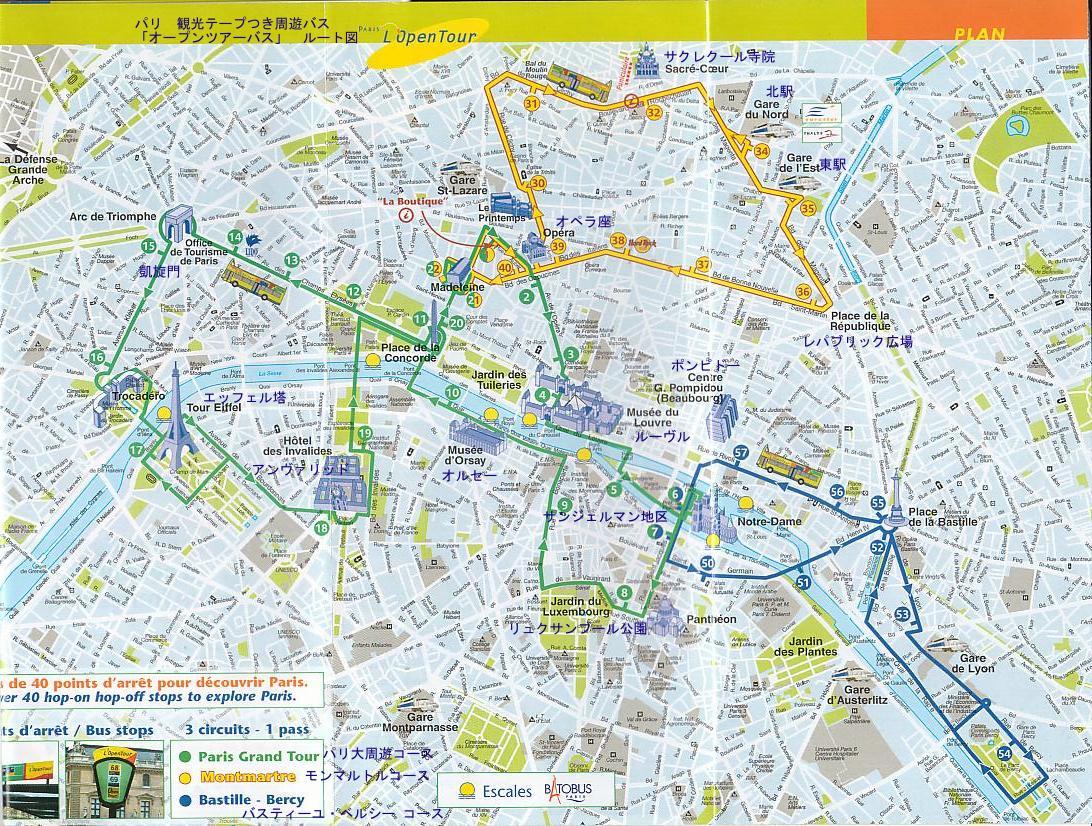 L Open Tour Paris Map
