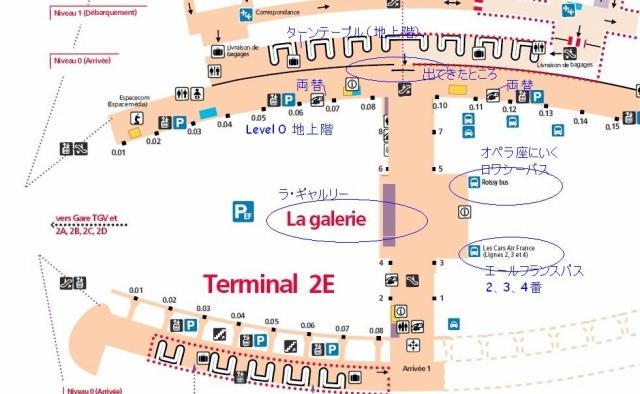 ロワシーバス Roissy bus  シャルル・ド・ゴール空港 ターミナル2E/2Fから乗る [フランス・ツーリズム旅行情報局]